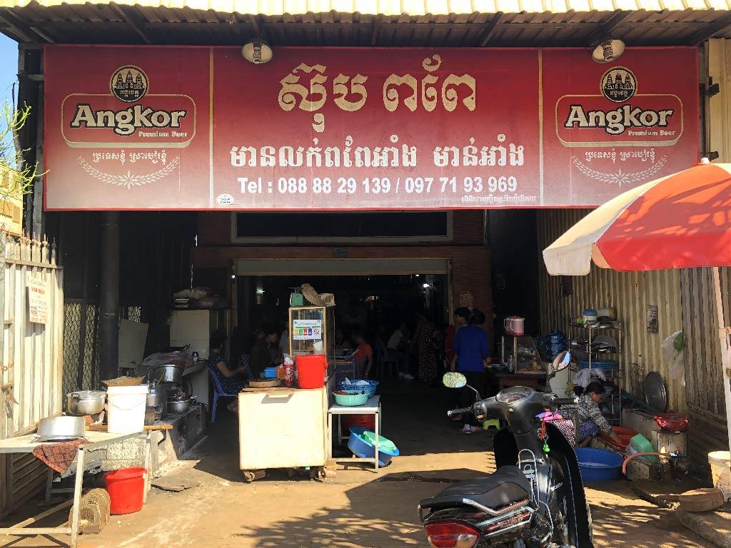 como cruzar la frontera camboya vietnam por tierra Pleiku